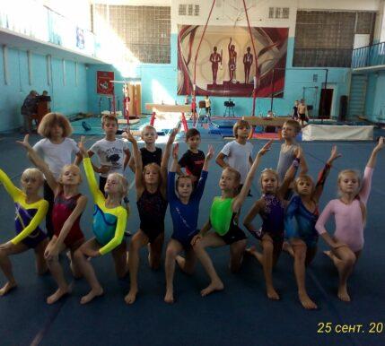 гимнастика 2
