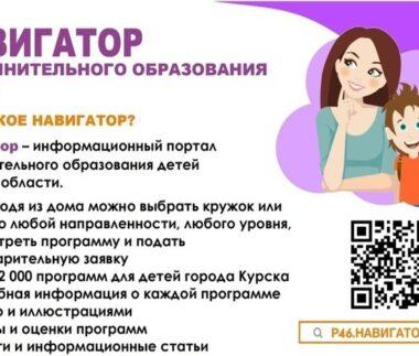навигатор (лого)